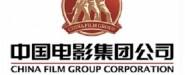 中国电影集团公司