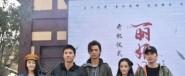 北京世纪影视文化传媒中心