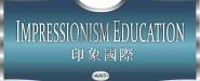 杭州印象教育咨询有限公司