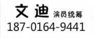 北京艾瑞儿文化传媒有限公司
