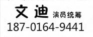 北京星风文化传媒有限公司