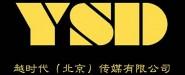 从艺(北京)电影制作有限公司