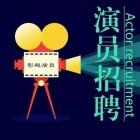 北京晨光星月影视文化传媒有限公司