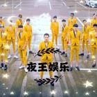 惠州市米可传媒有限公司