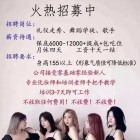 深圳十一妹传媒有限公司