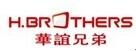 北京华谊兄弟文化传媒有限公司